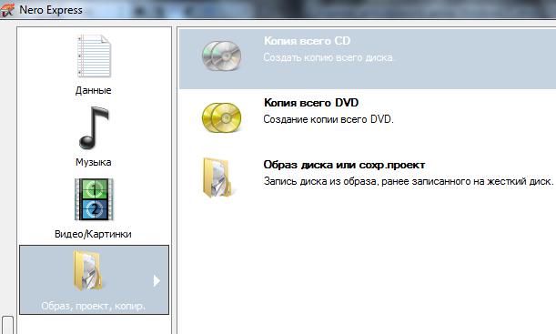 Как сделать загрузочную флешку с неро - Wolfbrothersm.ru