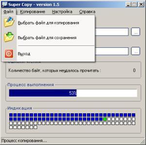 восстановление данных с Dvd и Cd дисков - фото 9